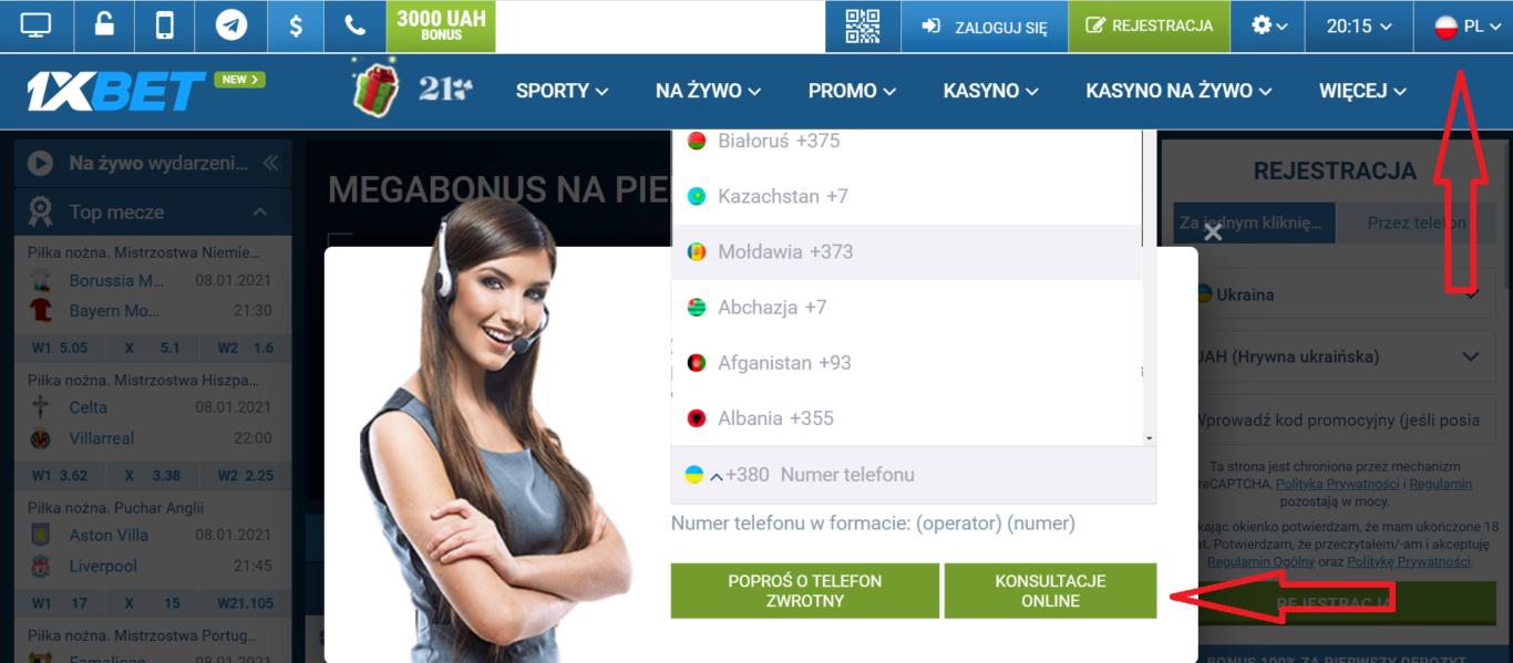 Jaki jest 1xBet działający link w Polsce?